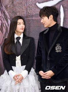 Legend of the blue sea Press Conference