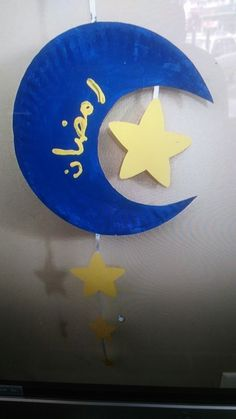 Moon and stars craft using paper plate paint and yarn. | Preschool Arts and Crafts Ideas | Pinterest | Yarns Moon and Star & Moon and stars craft using paper plate paint and yarn. | Preschool ...