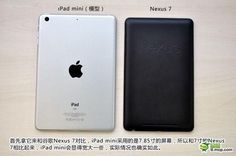 Ipad mini (rumor) vs. Nexus 7