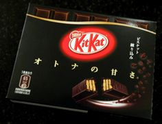 Dark Chocolate Kit Kats! Japan only?