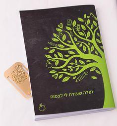 Teacher Notebook, Journals, Stationery, Gold Bookmark, Metal Bookmark, Notebook Journal, Gift For Teacher, Thank You Gift for Teacher