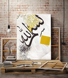 Visit my page to see more and more about oil paint reproduction art. Calligraphy Wallpaper, Arabic Calligraphy Art, Calligraphy Alphabet, Islamic Paintings, Islamic Wall Art, Modern Wall Art, Canvas Art, Painting Canvas, Celtic Dragon