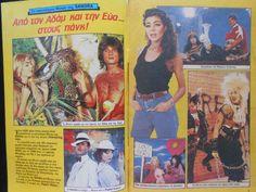 GREEK MAGAZINE: SANDRA CRETU - U2 - BON JOVI - STALLONE - A. DELLON - BILLY IDOL