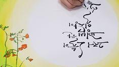 캘리 수강중 Arabic Calligraphy, Arabic Calligraphy Art