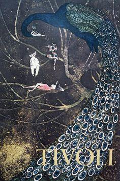 Tivoli poster, Lars Bo, 1979