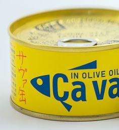 サヴァ缶 package design