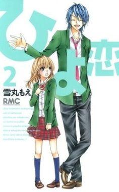 Hiyokoi: capítulo 3 sub español online en HD - Reyanime Trademark Registration, Manga, Tall Guys, Shoujo, Short Girls, Books, Fictional Characters, Drawing Ideas, Iphone 11