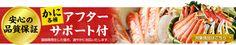 【楽天市場】【かに・カニ】北海道近海産 特大毛ガニ ボイル済み500g×2(約2~3人前) 【送料無料】【かに/カニ/蟹/毛ガニ】【ギフト/贈答】:魚耕 楽天市場店