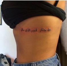 Arabic rib tattoo