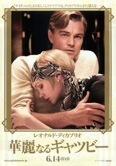 The Great Gatsby Movie Poster #8 - Internet Movie Poster Awards Gallery