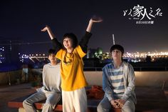 Drama Songs, Drama Movies, Strange Family, Song Wei Long, Chines Drama, Biological Parents, Go Ahead, First Daughter, Best Husband