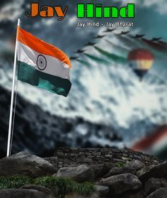 happy independence day spacial celebration pictures collection - Life Is Won For Flying (WONFY) Independence Day Images Download, Independence Day Photos, 15 August Independence Day, Independence Day Background, Banner Background Images, Background Images For Editing, Studio Background Images, Photo Background Images, Picsart Background