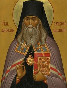 Orthodox Icons, Disney Characters, Fictional Characters, Saints, Aurora Sleeping Beauty, Princess Zelda, Greece, Saint Petersburg, Greece Country