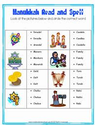 hanukkah worksheet free - Google Search