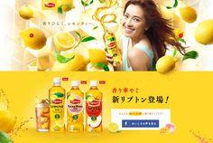 j Lipton - Limon tea j
