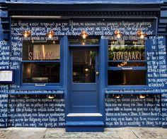 Suvlaki is the place for authentic Greek souvlaki, GREEK, Soho, London @afroditikrassa www.afroditi.com