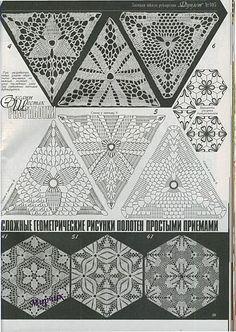 Gallery.ru / Фото #4 - вязание с инета - Vika111