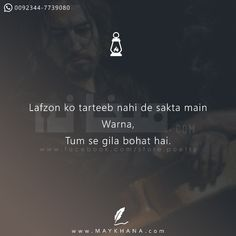 May Khana, Shah Faisalabad, Punjab, Pakistan. Love Pain Quotes, Broken Love Quotes, First Love Quotes, Mixed Feelings Quotes, Shyari Quotes, Words Quotes, Poetry Quotes, Urdu Poetry, Reality Of Life Quotes
