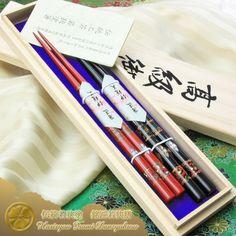 Traditional Craft Wakasa Nuri Bashi (lacquered chopsticks) Meisho Wakasa Zen Ginsen Kaijyuji two pairs with paulownia box