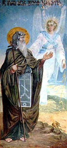 Св. Давид Гареджийский Грузинская фресковая икона