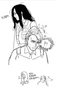 Armin Snk, Horse Face, Attack On Titan Anime, Anime Films, Haikyuu, Manga Anime, Fanart, Romantic, Flower