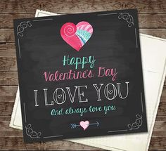 Happy Valentines Day Printable Card Valentines Card I Love