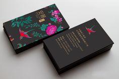 makeup brands names * makeup brands . makeup brands high end . makeup brands names . Modern Business Cards, Business Card Mock Up, Business Branding, Business Card Design, Visiting Card Design, Name Card Design, Bussiness Card, Makeup Artist Business Cards, Calling Cards