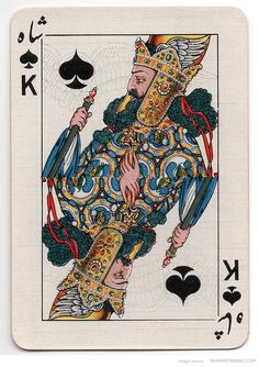 ♥ Iranian Playing Cards--Specially manufactured Playing Cards for the Iranian monopoly by Thos. De La Rue & CO Ltd. London. Designed by V. Romanowski de Boncza. Circa 1930s.