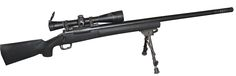 m24 sniper  | M24 Sniper Weapon System   Loading that magazine is a pain! Get your Magazine speedloader today! http://www.amazon.com/shops/raeind