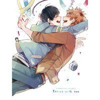 Doujinshi - Illustration book - Anthology - Tokyo Ghoul / Nagachika Hideyoshi x Kaneki Ken (ヒデカネイラストアンソロジー Beeing with you) / ふたこと
