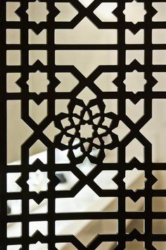 Morocco Architecture - Moroccan Buildings and embellishments showing a quatrefoil geometric pattern for your design inspiration! #interiordesign #lifestyle #decorating #style
