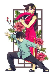 Detective Conan - Ran and Shinichi