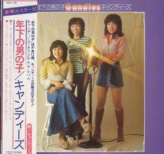 ●キャンディーズ : なつかしいアナログ盤 Ⅱ