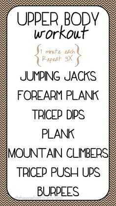 The perfect upper body workout...it's quick, and no equipment needed! #TheHappyGal #workout #exercise