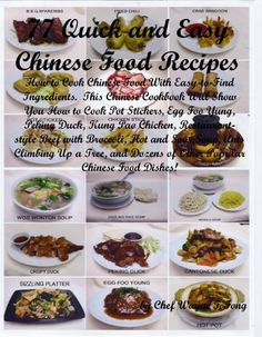 77 Quick and Easy Chinese Food Recipes: How to Cook Chinese Food with Easy-to-Find Ingredients by Chef Wayne Fong, http://www.amazon.com/gp/product/B006BZO8HY/ref=cm_sw_r_pi_alp_P9gOpb1STF8KT