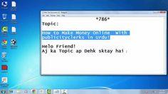How to Make Money Online  With publicityclerks in Urdu