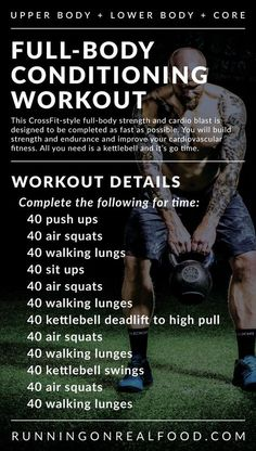 A full-body workout that will target the whole body but specifically the legs and glutes. This workout takes minutes depending on your fitness level.& The post Full-Body Conditioning Workout appeared first on Shane Carlson Fitness. Fitness Workouts, Exercise Fitness, Exercise Motivation, At Home Workouts, Health Fitness, Workout Kettlebell, Fitness Equipment, Fitness Hacks, Kettlebell Challenge