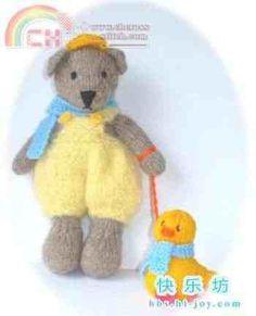 Ducky-bear.jpg