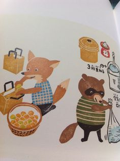 Bologna Children's Book Fair Illustrators Annual 2010 - Tomoko Koyama from Japan