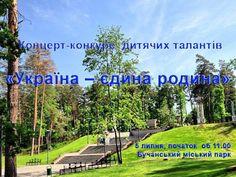 україна на конкурсі євробачення