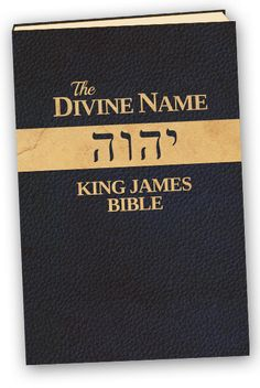 The Divine Name KJV has restored Jehovah's name to it's rightful place, joining several other translations that have recognized the serious error of translations [or versions] having removed it in the first place.