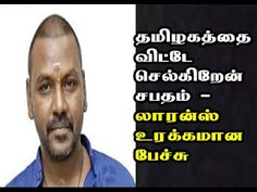 Raghava Lawrence Latest News - Latest Tamil Cinema NewsRaghava Lawrence Latest News - Latest Tamil Cinema News. ... Check more at http://tamil.swengen.com/raghava-lawrence-latest-news-latest-tamil-cinema-news/