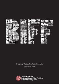 Busan International Film Festival 포스터