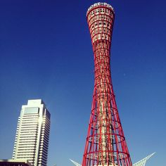 【神戸ポートタワー】  神戸のシンボル