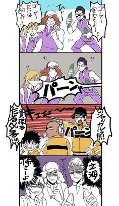 The Prince Of Tennis, Anime Chibi, Geek Stuff, Manga, Comics, Illustration, Tennis, Geek Things, Manga Anime