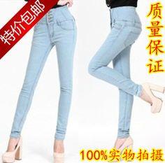 % Брюки женское узкие джинсы брюки брюки завышенная талия джинсы женское