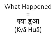 It is pretty easy to learn how to say what happened in Hindi as you just have to take care of two words and there is no other consideration. English Learning Books, Learn English Speaking, English Learning Spoken, Learn English Words, English Sentences, English Vocabulary Words, English Phrases, Hindi Language Learning, Sms Language