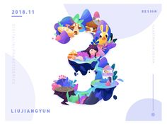 THREE designed by Yunyan for BestDream. Connect with them on Dribbble; Flat Illustration, Graphic Design Illustration, Graphic Illustrations, Birthday Quotes For Best Friend, Typography Art, Art Plastique, Lettering Design, Design Tutorials, Doodle Art