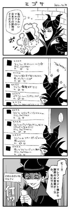はる (@haru_te_88) さんの漫画 | 21作目 | ツイコミ(仮)