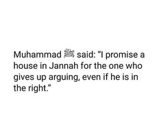 Prophet Muhammad Quotes, Imam Ali Quotes, Hadith Quotes, Muslim Love Quotes, Beautiful Islamic Quotes, Reminder Quotes, Words Quotes, Qoutes, Hindi Quotes
